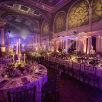 Marylebone Wedding Venues
