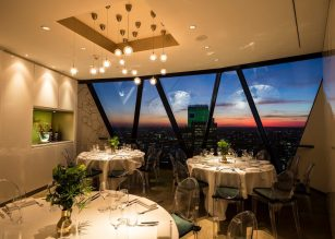 Private Dining Rooms on Level 38 at The Gherkin London